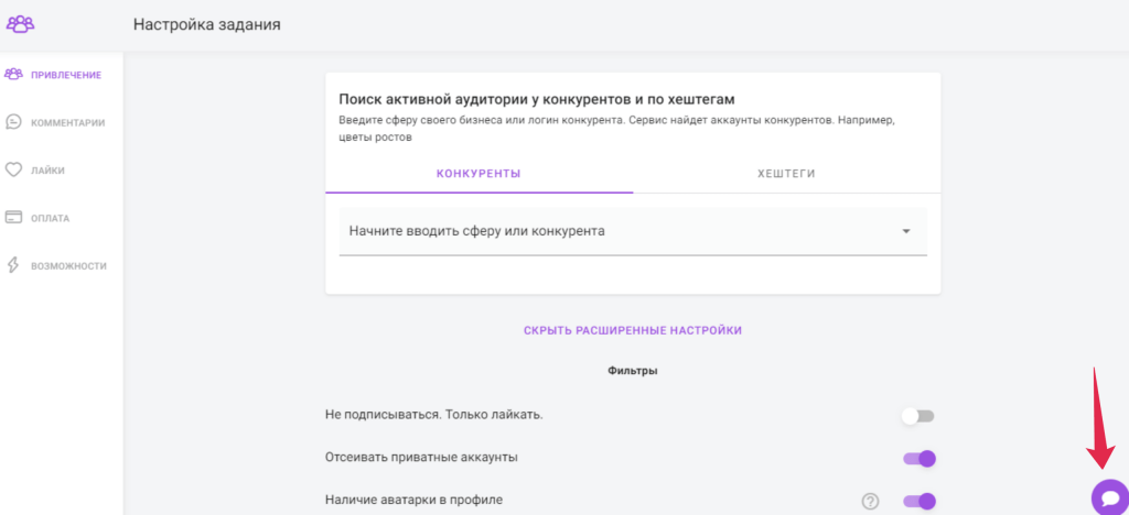 tooligram техническая поддержка