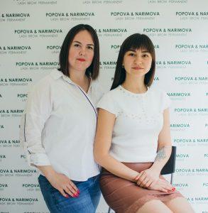 Алла Попова и Светлана Наримова