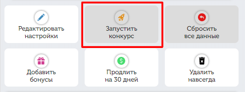 геймификация инстаграм аккаунта