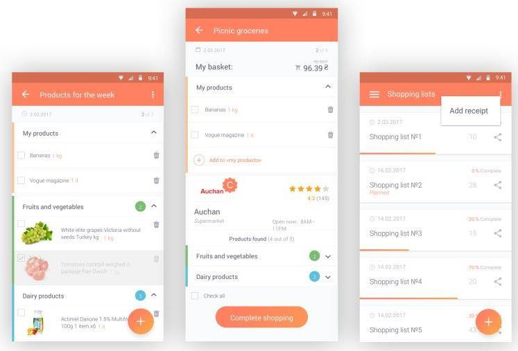 Сostless - умное приложение для покупок 2
