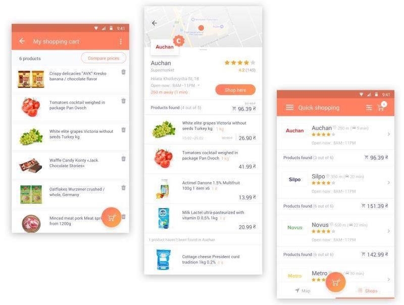 Сostless - умное приложение для покупок 4