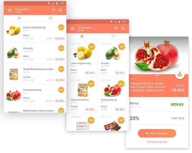 Сostless - умное приложение для покупок 5