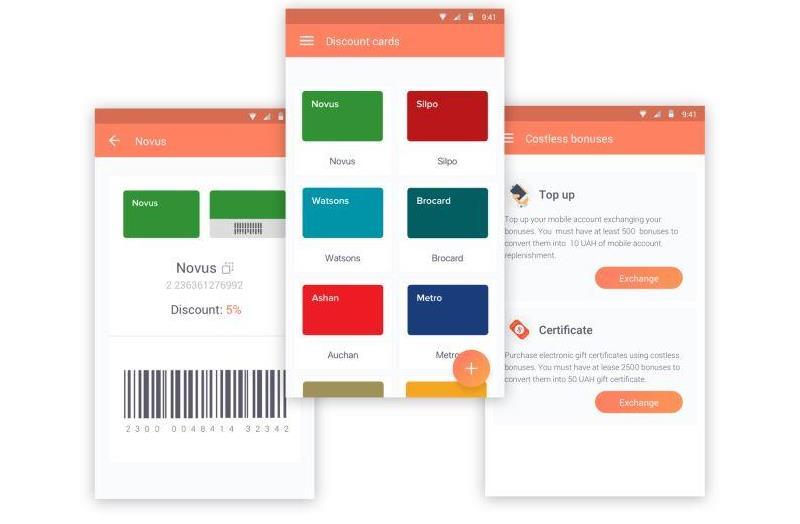 Сostless - умное приложение для покупок 6