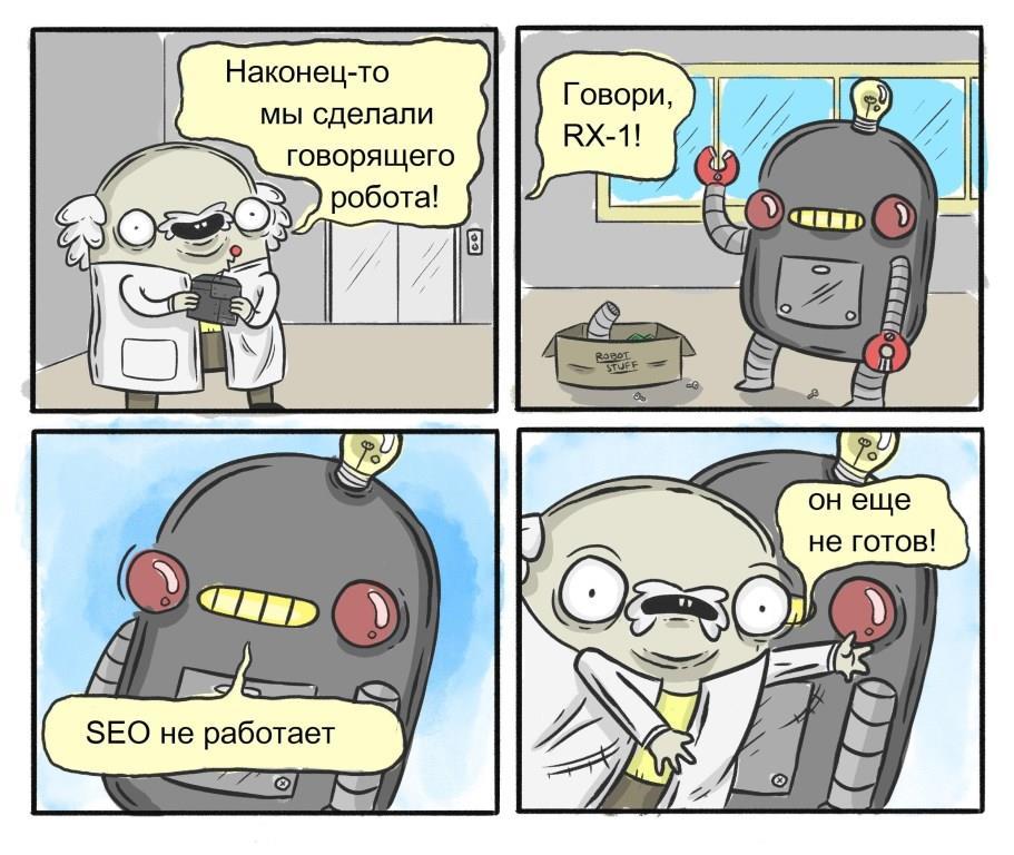 роботизированная автоматизация процессов