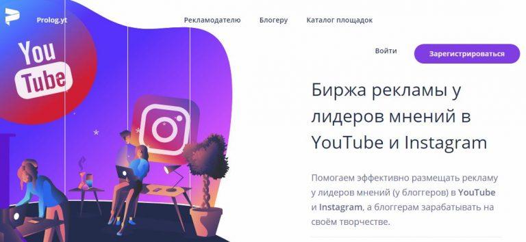 Топ сайтов для раскрутки канал рекламное агенство Железнодорожная улица (город Щербинка)