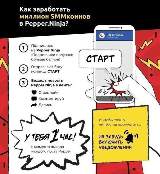 геймификация в вконтакте