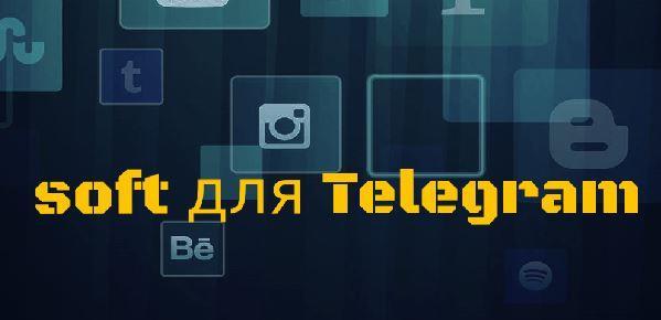 парсер телеграм каналов