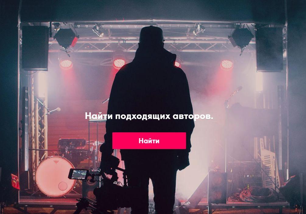 официальная платформа для поиска блогеров TikTok Creator Marketplace
