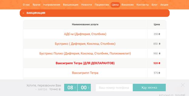 Сайт: semdoc