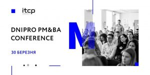 30 марта  пройдёт Dnipro PM&BA Conference