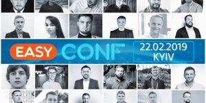 Международная бизнес-конференция по товарному бизнесу EasyConf.Bz 2019