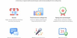 Как создать и настроить группу ВКонтакте?