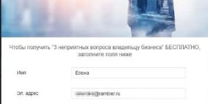 Обзор сервиса ads-leads-generator.ru