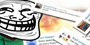 Комментарии интернет-пользователей – как они влияют на продвижение сайта?