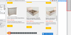 Datacol – парсер для сбора информации с сайтов