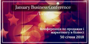 """""""January Business Conference"""" – благодійна конференція по маркетингу та продажам в Україні"""