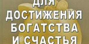 Книги 2015. Что читали сотрудники МАВР в 2015 г?