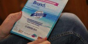 Обзор конференции «Brand&Com 2015»