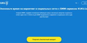 Обзор онлайн сервиса для планирования постов Kuku.io