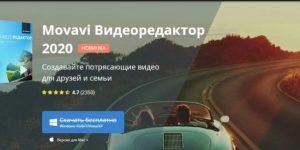 ТОП-8 лучших программ для монтажа видео на Youtube