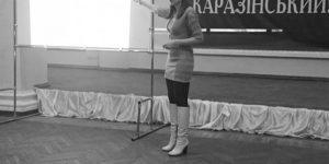 Мероприятие для VIP, или Как в Харькове прошла конференция PR Generation 4