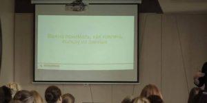 Интервью с Сергеем Шопиком, руководителем «Лаборатории Клиентского опыта», Беларусь