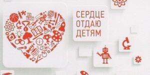 Персональный слоган: выбираем девиз для себя