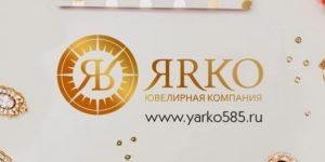 Кейс. SMM-кампания для Интернет-магазина ювелирных изделий