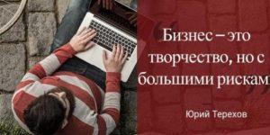 Интервью с Юрием Тереховым, основателем системы сквозной аналитики R7K12