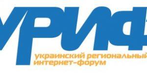 Обзор конференции УРИФ в Донецке 2013