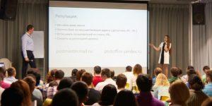 Обзор конференции по SMM-маркетингу: контент и e-mail-маркетинг