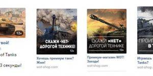 Как рекламировать запрещенную тематику Вконтакте: реальный кейс