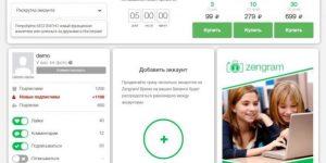 Обзор сервиса продвижения в Инстаграм — Zengram